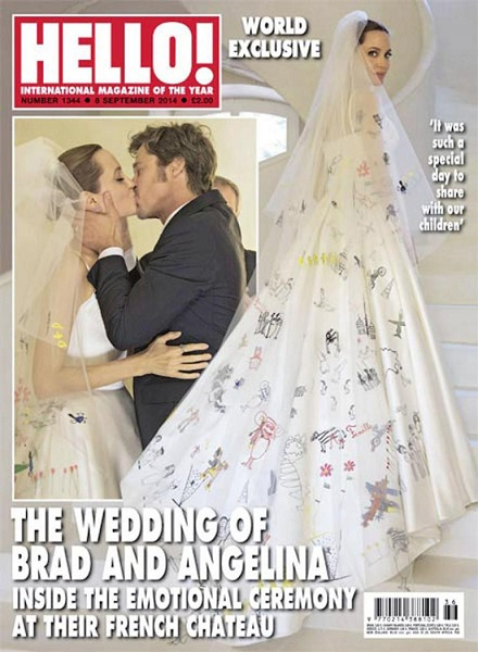celebrity wedding 3